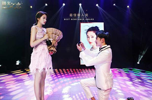 《极光之恋》朱晓鹏向关晓彤求婚 网友被暖哭